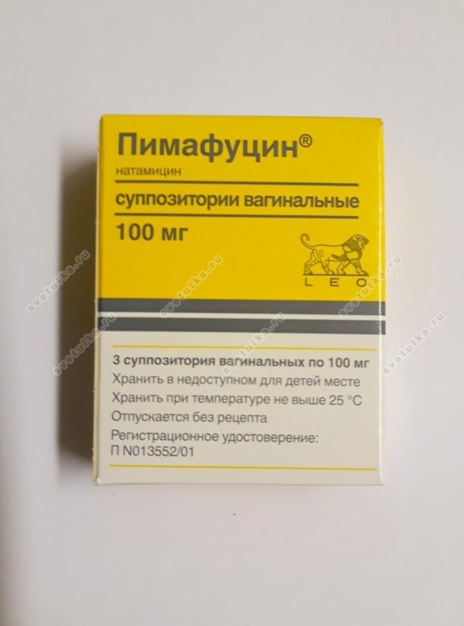 Дисбактериоз влагалища как лечить народными методами